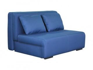Sofa z funkcją spania + pojemnik na pościel nie Ikea 1.224 zł